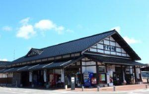 道の駅「すずなり」